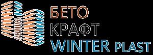 БетоКрафт Winter Plast